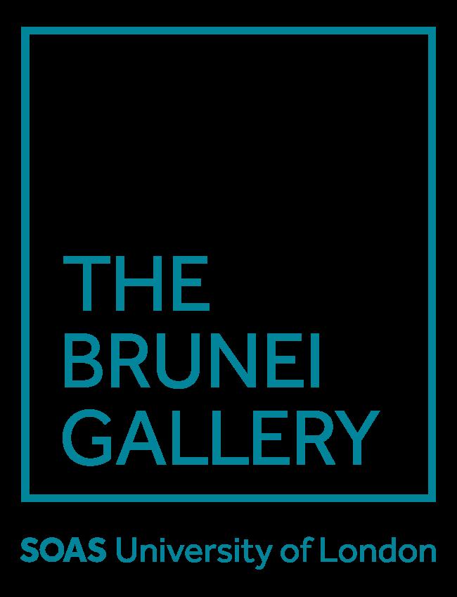 Brunei Gallery logo